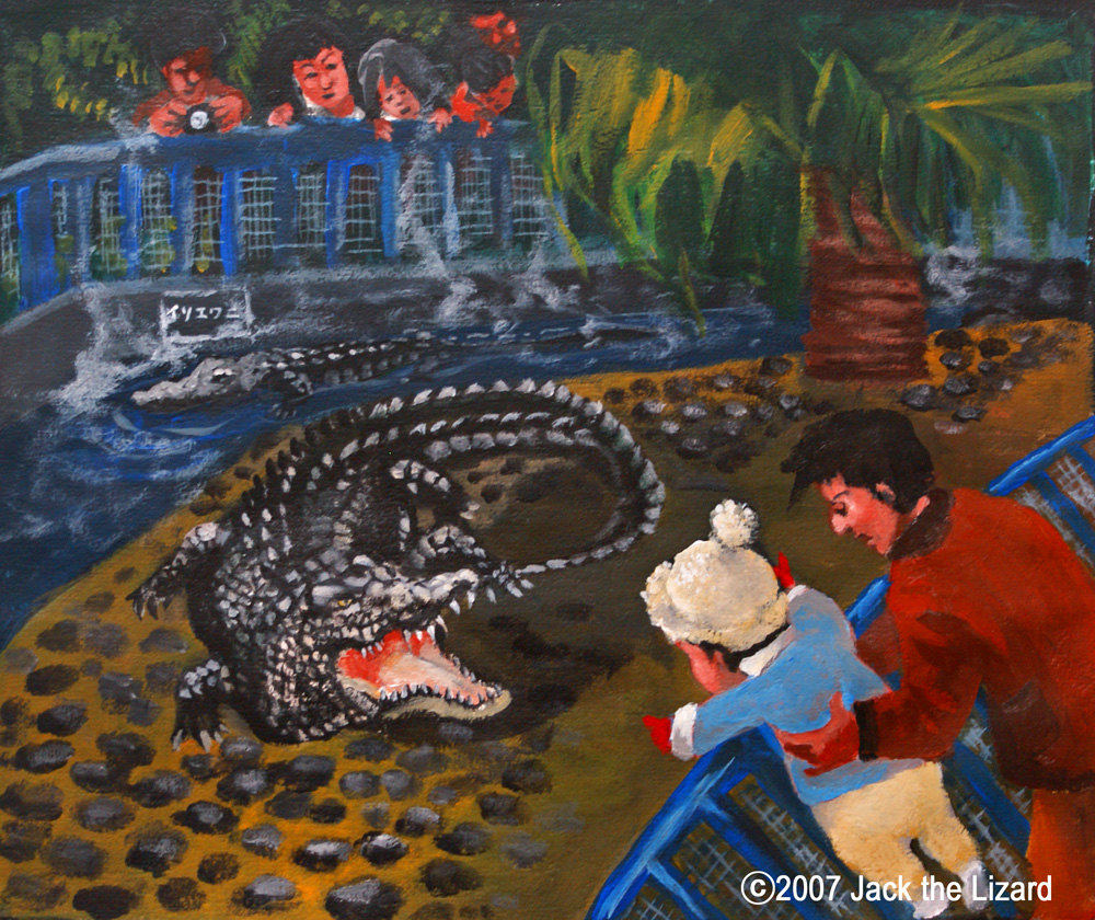 Saltwater Crocodile, Atagawa Tropical & Alligator Garden
