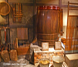 Barrel Bath, Lake Biwa Museum